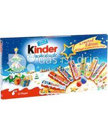 Produktabbildung: Ferrero Kinder Schokolade 400 g