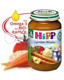 Produktabbildung: HiPP Gemüse-Risotto 190 g