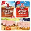 Produktabbildung: Schinkenspicker Duo Mortadella & Feine Schinkenwurst  66 g