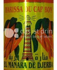 Produktabbildung: Harissa de piment rouge fort - Le Phare du Cap Bon Scharfe Pimentsauce aus Tunesien - Sauce piquante de Tunisie 70 g