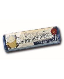 Produktabbildung: shokomonk Weisse Schokolade mohn 50 g