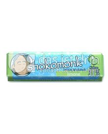 Produktabbildung: shokomonk Weiße Schokolade limone 50 g
