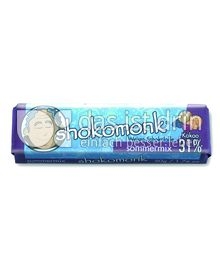 Produktabbildung: shokomonk Weiße Schokolade sommermix 50 g