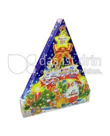 Produktabbildung: Ferrero Kinder Mix Advents-Kalender 376 g
