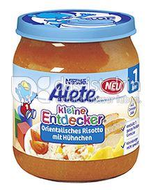 Produktabbildung: Nestlé Alete Kleine Entdecker Orientalisches Risotto mit Hühnchen 250 g