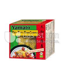 Produktabbildung: Heirler Thai Curry 200 g