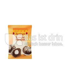 Produktabbildung: Edeka Backstube Kokos Raspel 200 g