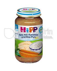 Produktabbildung: Hipp Reis mit Karotten und Bio-Pute 220 g
