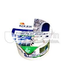 Produktabbildung: Kolios Schafmilch-Joghurt 200 g